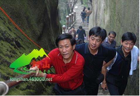 省人大常委会副主任王明义登铜山