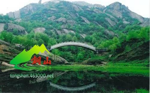 泌阳铜山西拱桥